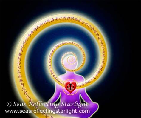 Share Inner Peace of Nembutsu by Seas Reflecting Starlight